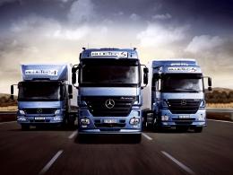 Тендер № 1225  на закупку транспорта для транспортной компании